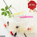Petit gift glass collection goldfish (a colored pattern entrusts you) gift specifications Kanto day convenience