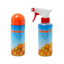 Orange x 250 mL + dedicated spray bottle set Kanto day flights.