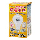 Asahi chick bulb PS80 100 W birds warm Kanto day flights