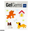 Gel gem bag S size dog Kanto day flights.