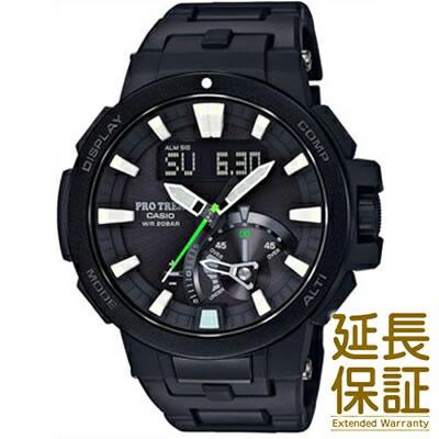 【レビューを書いて10年延長保証】カシオ 腕時計 CASIO 時計 正規品 PRW-7000FC-1JF メンズ PRO TREK プロトレック ソーラー 電波 タフソーラー