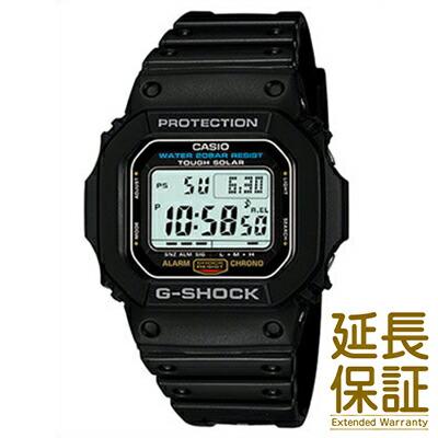 【3年延長保証】CASIO カシオ 腕時計 G-5600E-1JF メンズ G-SHOCK ジーショック ソーラー