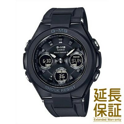 CASIO カシオ 腕時計 MSG-W100G-1AJF レディース BABY-G G-MS ベビージージーミズ