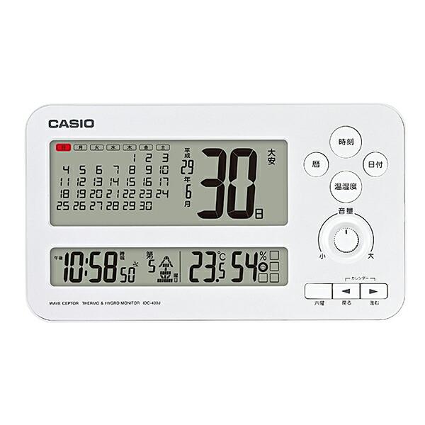CASIO カシオ クロック IDC-400J-7JF 置き掛け兼用 電波時計