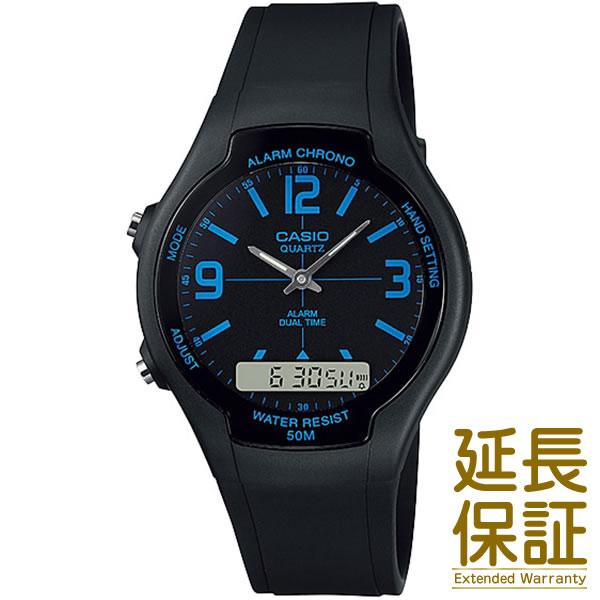 【レビューを書いて送料無料】【箱無し】海外CASIO 海外カシオ 腕時計 AW-90H-2B メンズ BASIC ベーシック Analog Digital アナログ デジタル