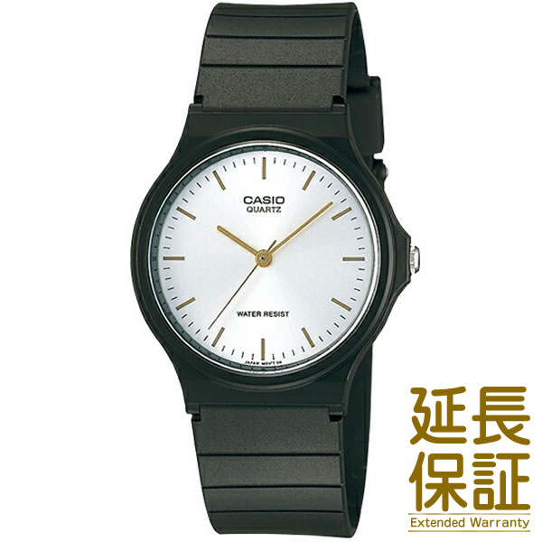 【箱無し】海外CASIO 海外カシオ 腕時計 MQ-24-7E2 メンズ STANDARD ANALOG スタンダード アナログ