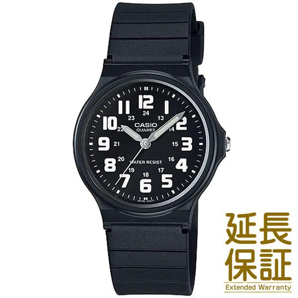 海外カシオ 腕時計 海外CASIO 時計 並行輸入品 MQ-71-1B メンズ STANDARD スタンダード