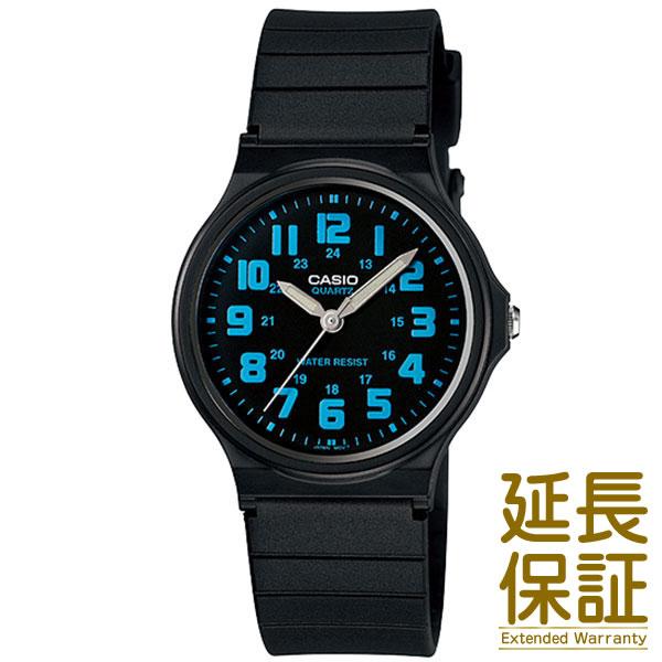 海外カシオ 腕時計 海外CASIO 時計 並行輸入品 MQ-71-2B メンズ STANDARD スタンダード