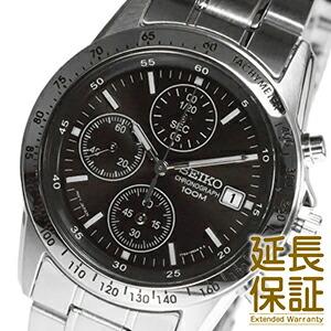 【正規品】海外SEIKO 海外セイコー 腕時計 SND367PC メンズ クロノグラフ