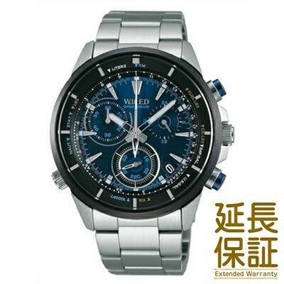 ワイアード 腕時計 WIRED 時計 正規品 AGAW441 メンズ SEIKO セイコー ハードレックス