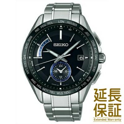 SEIKO セイコー 腕時計 SAGA235 メンズ BRIGHTZ ブライツ ソーラー