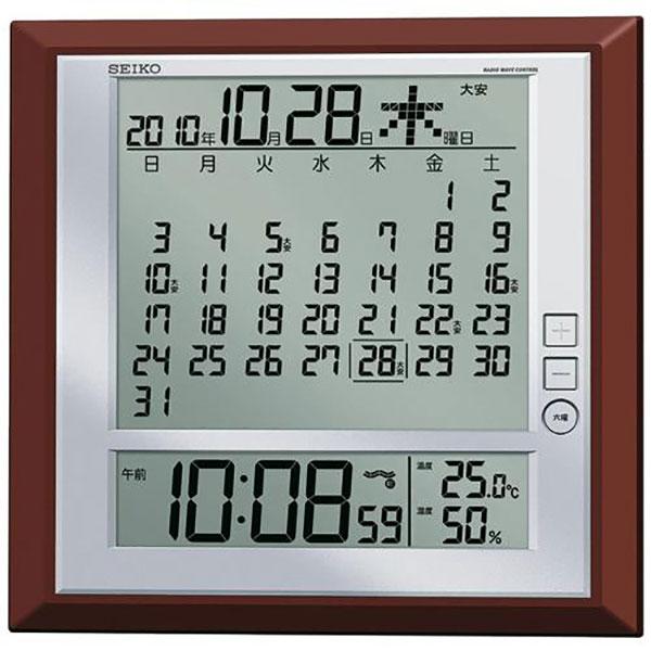 SEIKO セイコークロック SQ421B掛置兼用時計 デジタル電波クロック 4517228028649