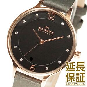 SKAGEN スカーゲン 腕時計 SKW2267 レディース ANITA アニタ