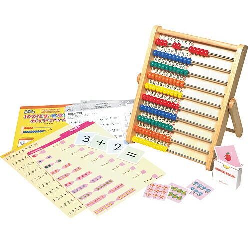 【知育玩具】【知育教材 ... : 知育教材 無料 : 無料