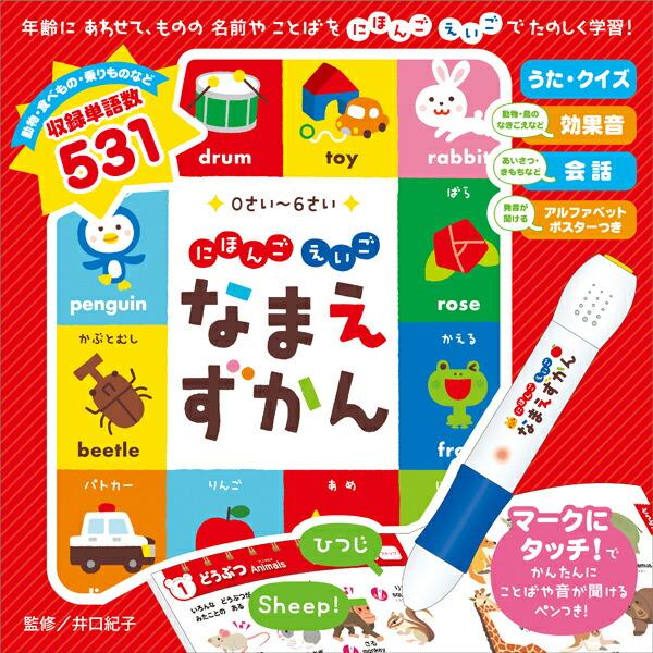 ... 教材】【日本語英語】【子供 : 英語 子供 教材 無料 : 子供