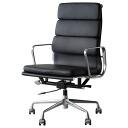 Eames aluminum Chair Office Chair high back pads black PVC aluminum group