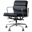Eames aluminum Chair Office Chair Middle back pads black PVC aluminum group