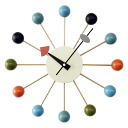George Nelson ball clock multicolor gold