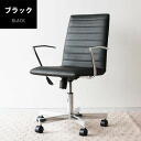 Simple modern office chair black