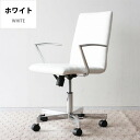 Simple modern office chair white