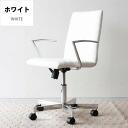 Simple modern office chair white