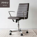 Mio office chair Shin pull modern brown
