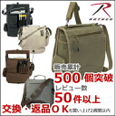 Rothko Rothco m-51 canvas engineers field bag CANVAS m-51 ENGINEERS FIELD BAG