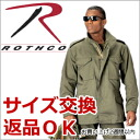 U.S. forces the player Rothko's M-65 field jacket M65 M-65 roscomensmods coat military field jacket padded liner with Takakura Ken, even favorite!