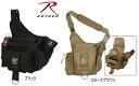 Rothco Rothco アドバンストタクティカルキャリーバッグ Advanced Tactical Bag