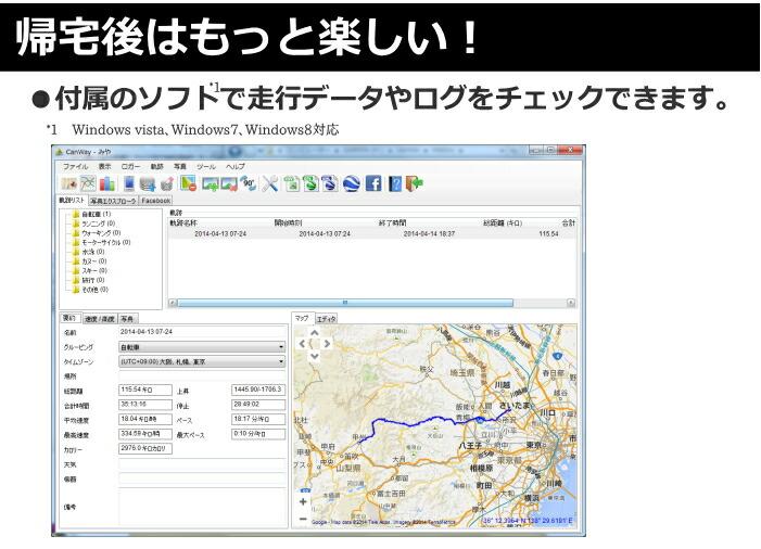 小型GPSデータロガー(GPSロガー ...
