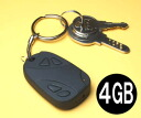 4 GB capacity! Keychain video camera video recorder