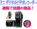 Small clip-mini digital video camera ★ Japan language description with ★ black Mini DV mini video mini DV MINI DV