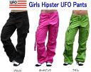 UFO GIRL's HIPSTER PANTSS ガールズヒップ star pants