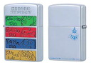 EPO Sgt. ZIPPO lighter No.1 color
