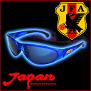 Sunglasses of ONE WAY JAPAN JFA Football Association of Japan official recognition representative from Japan formula goods