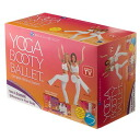 yoga booties ballet YOGA BOOTY BALLET diet program