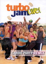 Turbo jam live CARDIO PARTY REMIX カーディオパーティーリ remix