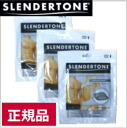 For slender tone pads 3 x 3 pieces set system, Flex, Jim body, also support! Slendertone gel pads pads