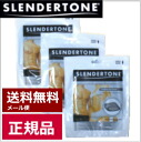 Slender tone system for gel pads 3 x 3 pieces (3 bags) set evolution ABS belts men's women's regular replacement pads