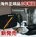 Latest! スレンダートーンアブス New Slendertone Abs 2012 Edition 10 pieces + strength level is 150 of the strongest! United States Europe genuine! Upgraded version of evolution