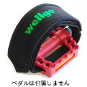 """wellgo """"W-8-BK"""" W-8 pedal strap black"""