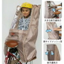 A MARUTO( Okubo mill) D-5RBDX rear car seat cover / high background type is for exclusive use