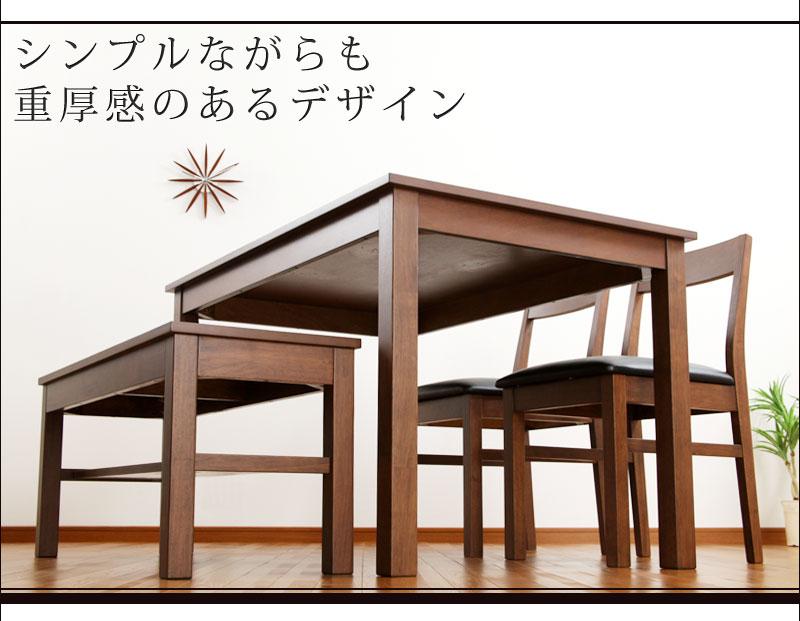 木製ダイニングテーブルセット ...