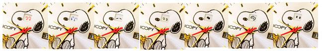 スヌーピーチャーミングアイ時計はスヌーピーの表情が曜日毎に変化する腕時計です。