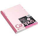 Kokuyo campus notebook 6 (Class 30 pieces of semi-B5)A ruled lines five ノ -3AX5)