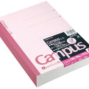 Class ten 30 pieces of campus notebook 6 A ruled lines ノ -3ANX10