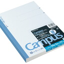 Class 30 pieces of Kokuyo campus notebook 6 (wide ruled line (B ruled line out of semi-B5)) five ノ -3BX5