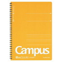 Campus ring notebook 6 (40 pieces of ruled line yellow -T205AN-Y usually horizontal semi-B5))
