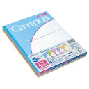 Junior Campus (5 Pack)--30S10-5X5
