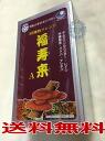 38 wild health tea fukuju come A [6.5 g × 60 capsule]